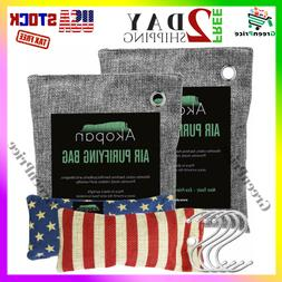 4 Pack Bamboo Charcoal Air Purifying Bag Odor Eliminator Uns