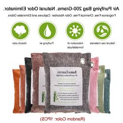 charcoal color air purifying bag 200 grams