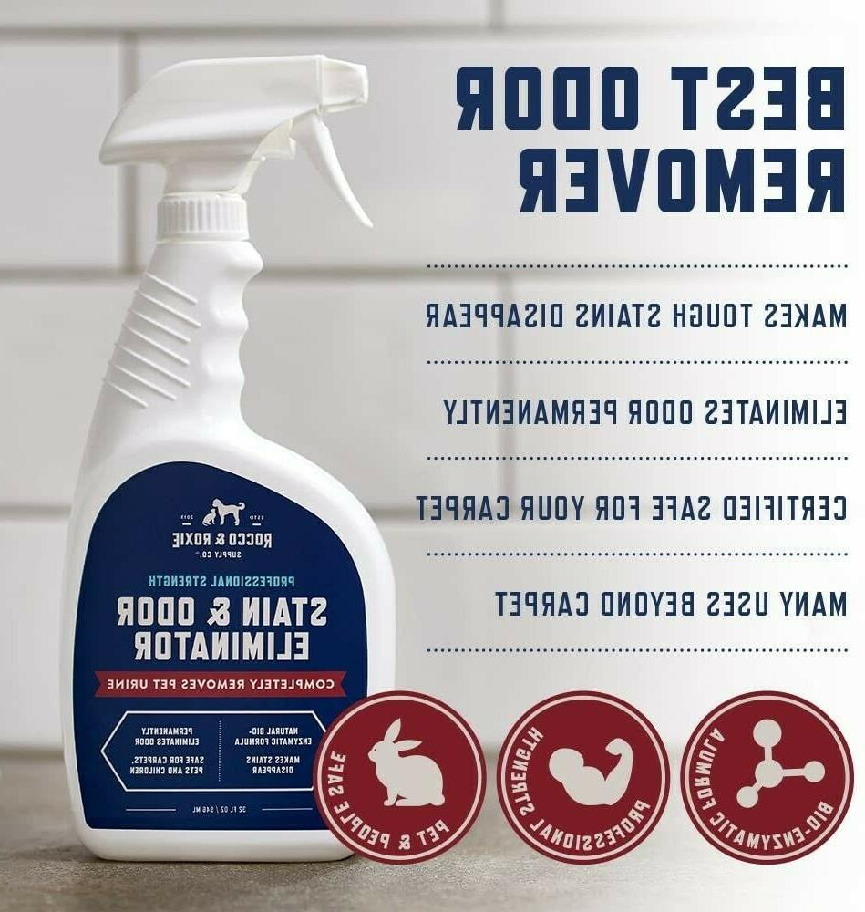 """STAIN & ODOR 32oz """"Rocco & Cleaner Urine"""