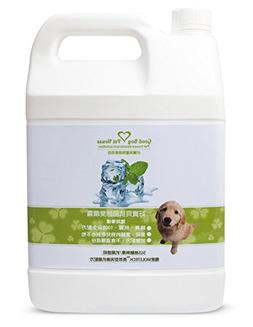 Good Boy Pet House Lazy Shower & Dog Odor and Stain Removers